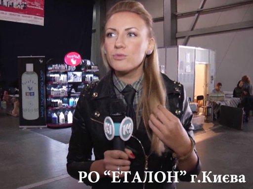 Забавный сюжет с нашей выставки от ЛЕСЯ Здеся)))
